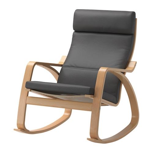 La sedia Poang è uno degli articoli in vendita su Amazon